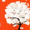 Bir ağaçtan kaç adet kağıt yaprağı üretilebilir?
