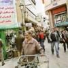 İranda Yatırım ve İş Fırsatları