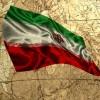 İran'a yatırım fırsatları