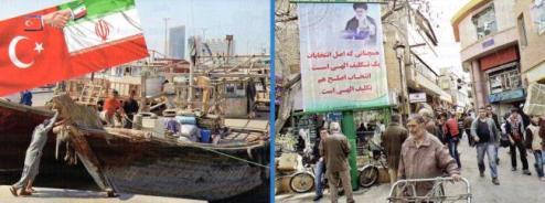 iran ihracat