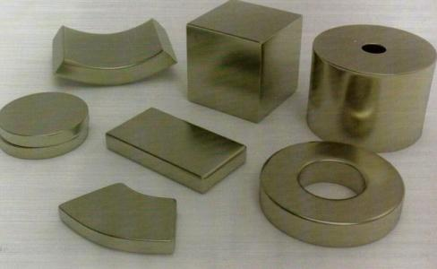 nadir bulunan metaller