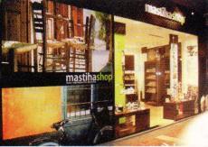 Mastihashop