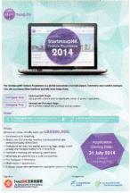 Startmeup Girişim Programı