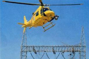 elektrik helikopter