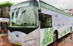 Elektrikli otobüs yönetim sistemi