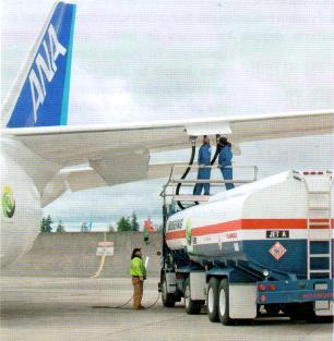 Biofuel jet yakıtı