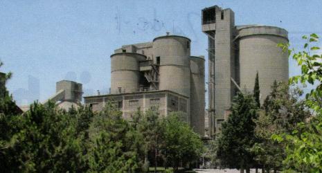 Denizli Çimento