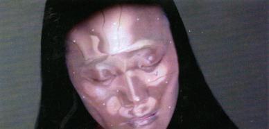 teknolojik maske