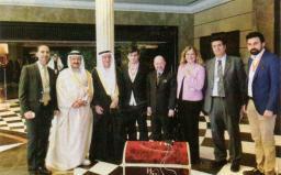 Bahreyndeki 1. Girişimcilik Zirvesi