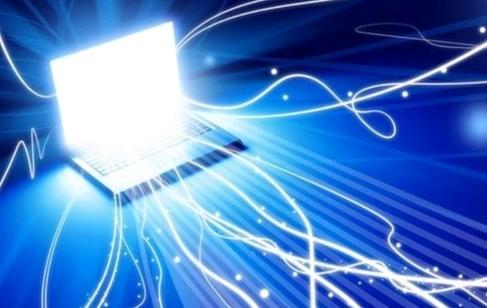 Dijital teknoloji