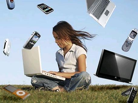 Dijital teknolojiler