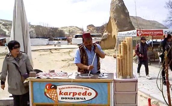 Karpedo Dondurma