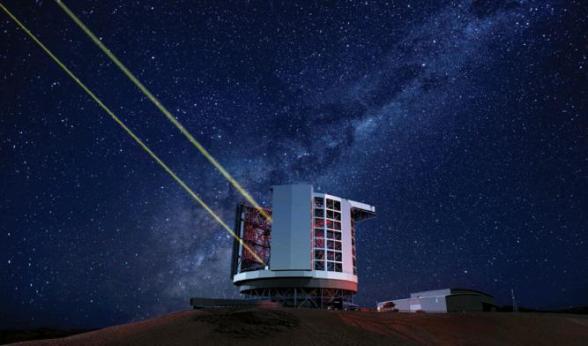 Macellan Teleskop