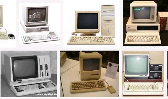 eski bilgisayar