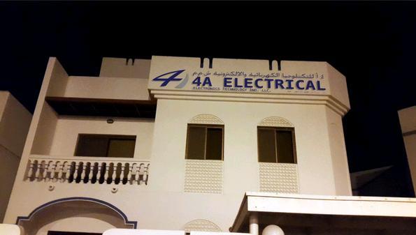 4A Elektrik