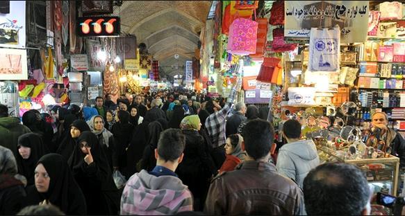 iran pazari