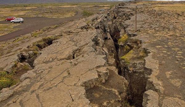 İnsan Yapımı Deprem