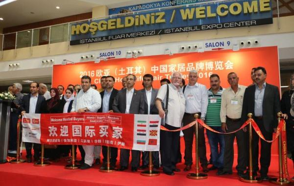 China Homelife Turhey Çin Ürünleri Fuarı